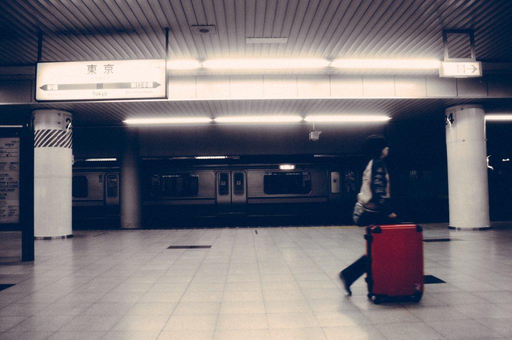 best-smart-luggage-tracker